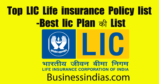 What is Lic Of India in Hindi - Lic of India क्या है ??