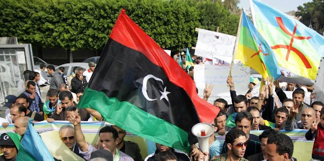 احتجاجات امازيغ ليبيا