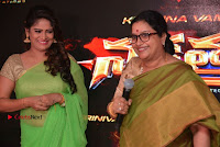 Nakshatram Telugu Movie Teaser Launch Event Stills  0100.jpg