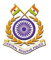 केंद्रीय रिजर्व पुलिस बल - सीआरपीएफ भर्ती 2021 - अंतिम तिथि 20 अप्रैल