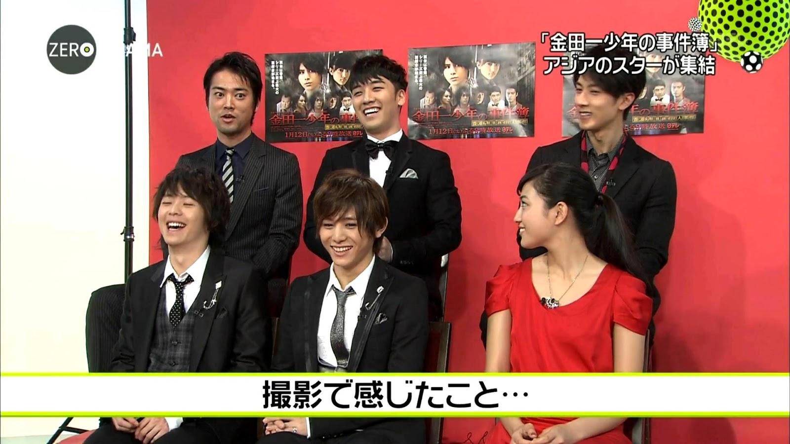 H!S!JUMP: Kindaichi Shounen no Jikenbo NEWS ZERO, ZIP ... Yamada Ryosuke And Seungri