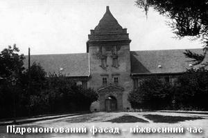 Ремонт фасаду замку в міжвоєнний час