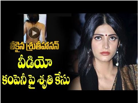 Shruti Hassan video leaked | Latest Telugu Cinema Updates