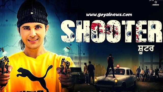 Shooter Full Punjabi Movie Leaked Online To Download : Tamilrockers पर लीक हो गयी jayy Randhawa की शूटर, ऐसे ऑनलाइन देख रहे लोग