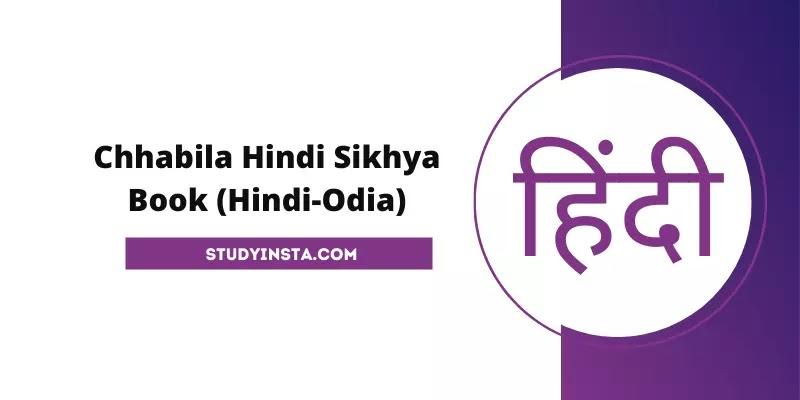 Chhabila Hindi Sikhya Book