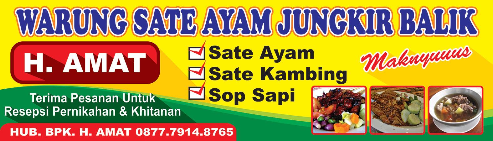 Contoh Desain Banner Warung Sate H Amat Contoh Desain Grafis