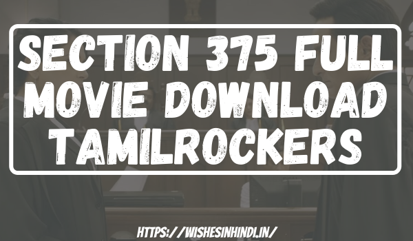 Section 375 Full Movie Download Tamilrockers