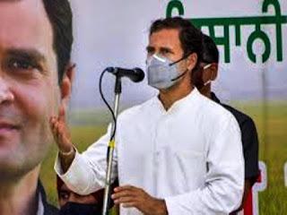 BREKING NEWS: बिहार चुनाव में राहुल गांधी करेंगे 6 रैलियां, जल्दी होगा तारीखों का ऐलान