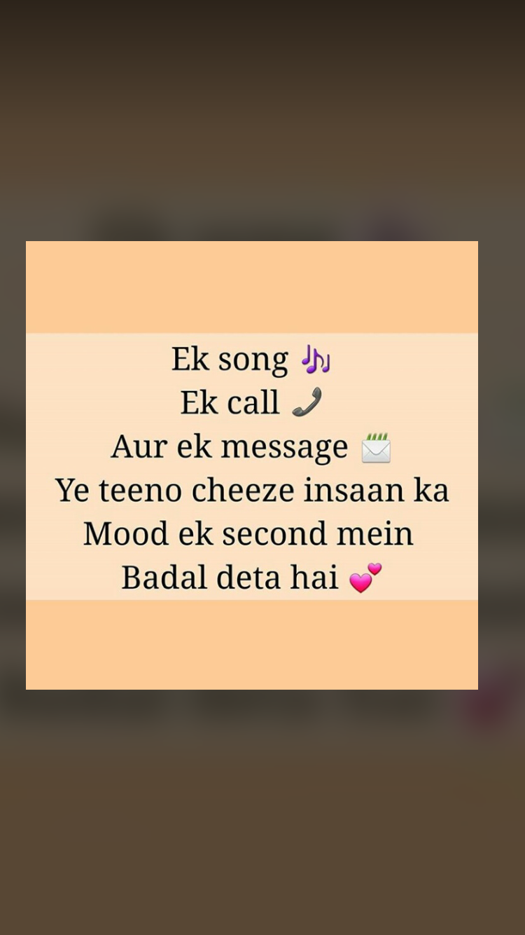 Text DP for WhatsApp Profile and Status