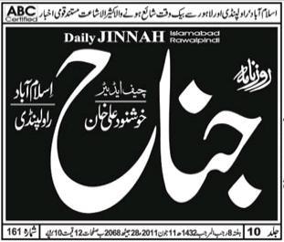 Download Daily Jinnah Newspaper PDF 13-05-2021