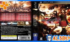 تحميل لعبة Final Fantasy Type-0 psp مضغوطة لمحاكي ppsspp