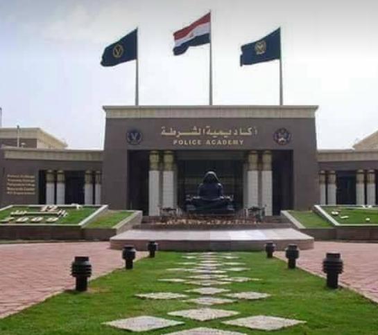 خطوات وإجراءات التقديم والتسجيل بكلية الشرطة المصرية 2019-2020
