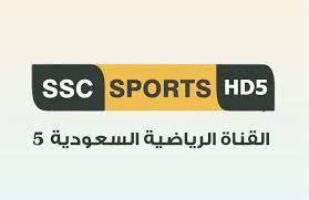 تردد قناة SSC SPORT 5 HD السعودية على نايل سات وعرب سات