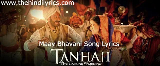 Maay Bhavani Lyrics – Tanhaji | Sukhwinder | Shreya Ghoshal