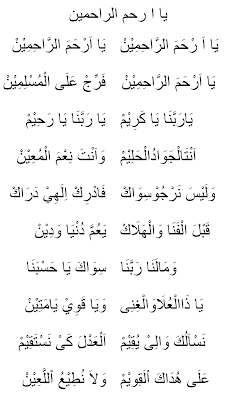 Allahumma Sholli Ala Muhammad Ya Robbi Sholli Alaihi Wasallim : allahumma, sholli, muhammad, robbi, alaihi, wasallim, Lirik, Sholawat, Robbi, Sholli, Everythinglearning