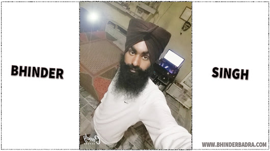 Bhinder Badra [ New Photo]