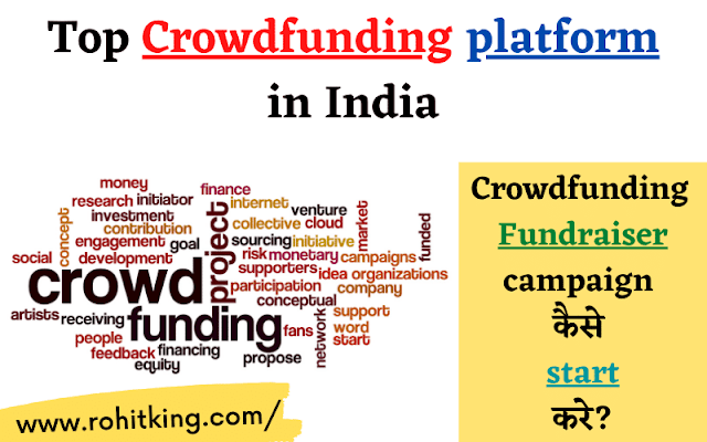Top-crowdfunding-platforms-in-India-hindi