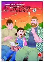EL MARIDO DE MI HERMANO 2