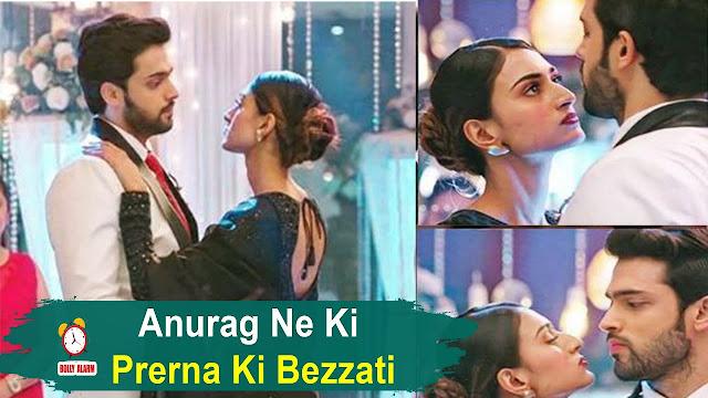 REVENGE : Anurag Prerna's challenge of revenge forgets love in Kasauti Zindagi Ki 2