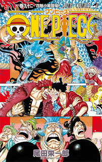 ワンピース コミックス 第92巻 表紙 | 尾田栄一郎(Oda Eiichiro) | ONE PIECE Volumes