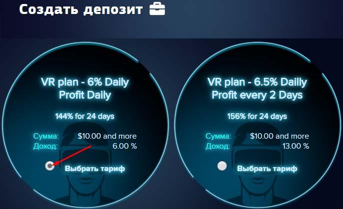 Регистрация в Stepintovr 4