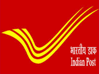 Maharashtra Post Office Recruitment