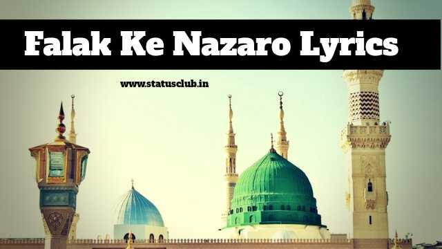 falak-ke-nazaro-lyrics