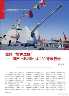 Revista Modern Ships 2018-5