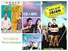 Gujarati Movie Download कैसे करे? NEW