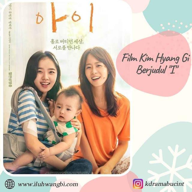 Film Kim Hyang Gi I tayang di VIU