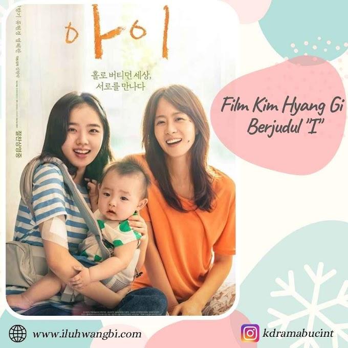 Film Kim Hyang Gi Terbaru Berjudul I Tayang di VIU