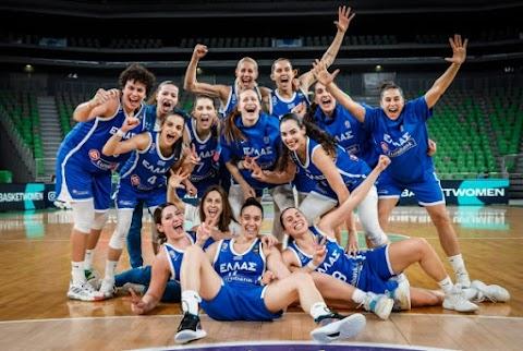 Το πρόγραμμα των αγώνων του Ευρωμπάσκετ Γυναικών