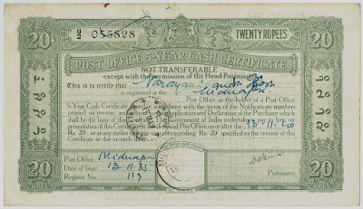 Indian Post Office 5-Year Cash certificate issued 1935