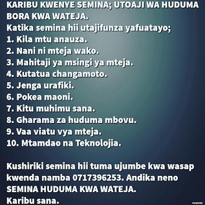 http://www.amkamtanzania.com/2016/04/semina-utoaji-wa-huduma-bora-kwa-wateja.html