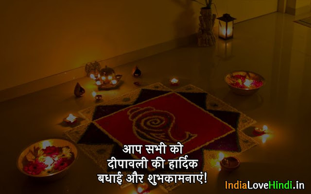 happy diwali messages in marathi