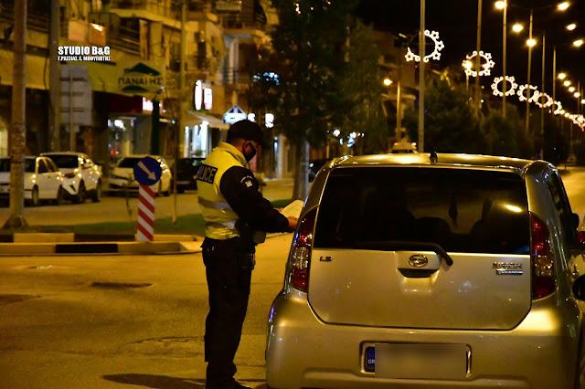 Παραμονή της Πρωτοχρονιάς με 8 συλλήψεις και 1.668 παραβάσεις των μέτρων κατά του κορωνοϊού