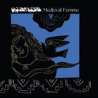 Fatima Al Qadiri - Medieval Femme Music Album Reviews