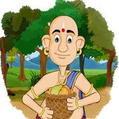 तेनालीराम की घोषणा:-kids stories in Hindi with moral