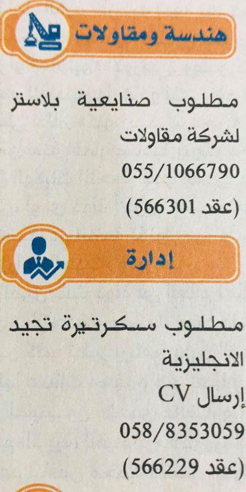 107099751 1415743438632672 2506287213378085574 o