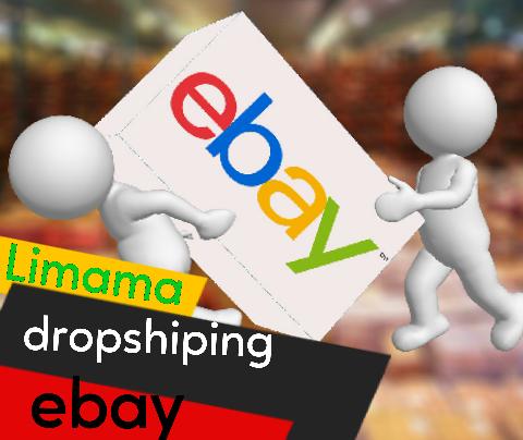 شرح drop shiping| كيف تبدأ البيع على الأنترنت عبر منصة إيباي