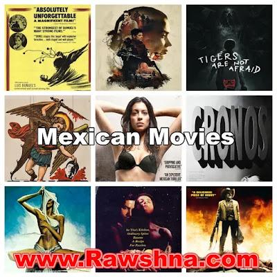 افضل افلام مكسيكية على الإطلاق