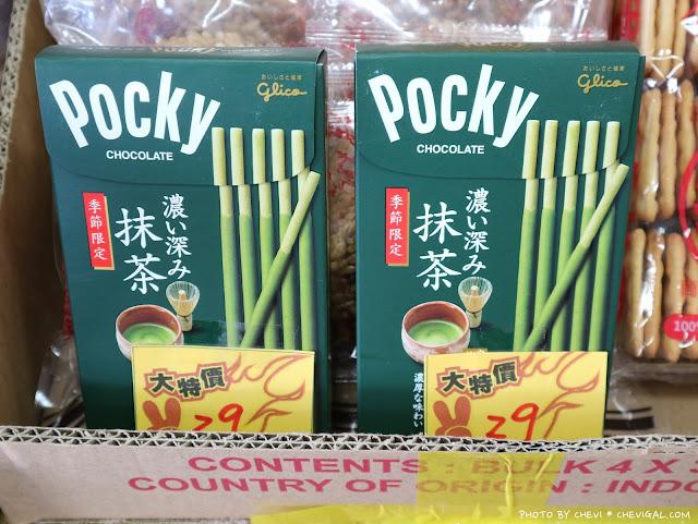 IMG 9108 - 熱血採訪│台灣E食館,年貨糖果餅乾禮盒買到剁手手!甜甜價讓你們吃得嘴甜心也甜!