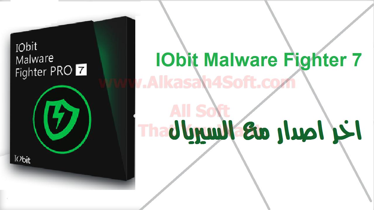 تفعيل iobit malware fighter مدى الحياة 2020,تفعيل iobit malware fighter 2019,iobit malware fighter 7 سيريال,iobit malware fighter سيريال,برنامح iobit malware fighter اخر اصدار,iobit malware fighter 7 تنزيل,تفعيل iobit malware fighter 2020,IObit Malware Fighter 7 اخر اصدار مع السيريال,iobit malware fighter pro كراك,برنامج IObit Malware Fighter اخر اصدار تثبيت صامت,تحميل وتفعيل IObit Malware fighter pro,iobit malware fighter شرح