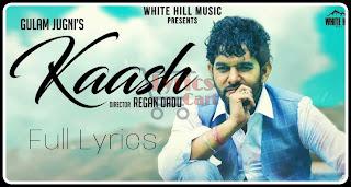Kaash-The Zoya Factor Lyrics