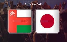 اون لاين مشاهدة مباراة عمان واليابان بث مباشر اليوم بتاريخ 13-1-2019 كاس اسيا اليوم بدون تقطيع