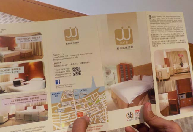Tepat Di Samping JJ Hotel Dan Menempel Dengan Terdapat Yoshinoya Juga Minimarket Wellcome Yang Dari Pengamatan Saya Harganya Lebih Murah