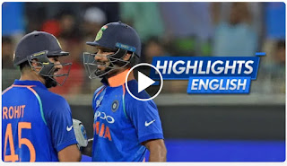 Cricket Highlights - India vs Pakistan 5th Match Asia Cup 2018