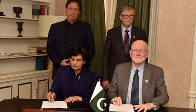 Gates Foundation will provide Pakistan with $ 200mn for the Ehsaas program