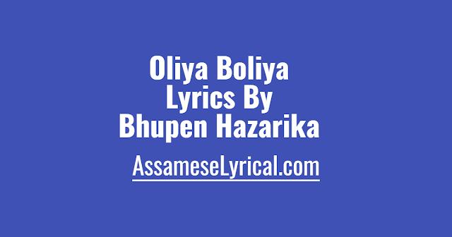 Oliya Boliya Lyrics