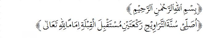 Niat Sholat Tarawih Jika dilakukan menjadi imam